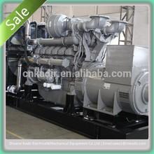 30kva Old Power Generators For Sale In Jeddah
