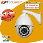 36X Optical Zoom Network PTZ Pan and Tilt IP 360 Degree Surveillance Camera
