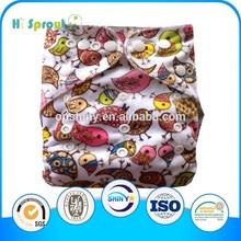 Colorful soft sleepy baby cloth nappy