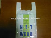 Smooth vest plastic pe bag show on alibaba