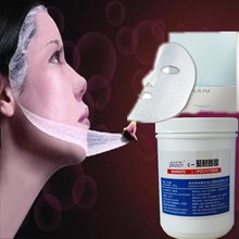 Epsilon polylysine as natural preservatives used for Facial mask