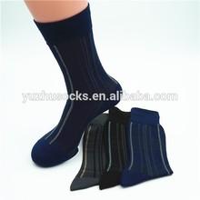 polyester spandex socks