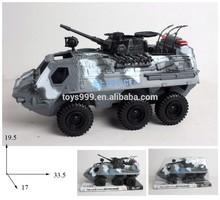 ตลกล้อฟรีรถหุ้มเกราะทะเลทรายทรายสี, ราคาถูกรถของเล่นstp-253772
