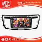 Good quality PLC multimedia car dvd player with map card