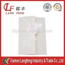 Unique Paper Craft Elegant White Flower Lace China Wedding Invitation Card Price