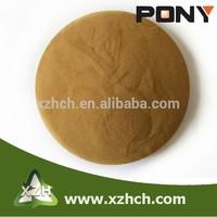 XZH High Range Na2SO4 Less 10% Water Reducing IH001