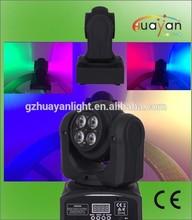 rgbw led mini moving head light/pan&tilt unlimited rotating rainbow stage lights /disco equipment
