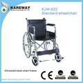 Estándar silla de ruedas para las personas de edad avanzada
