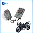 Waterproof Motorcycle Alarm System