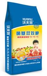 Nitrate based NKP compound fertilizer