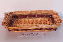 rectangular wicker tray with handle