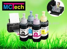 new anti UV dye ink for Epson L800 printer