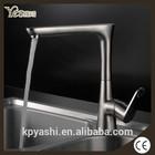 brushed nickel kitchen sink tap