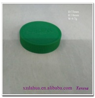 73mm plastic screw cap for jars