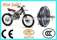 Motor bicycle engine kit, CE approved e bike motor,brushless gearless hub motor for e bike