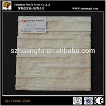 Living Room Wall Cladding White Chinese Raw Quartz Culture Stone