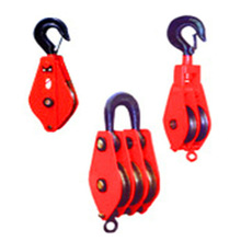 Guangdong Three Wheel snatch block pulley, lifting pulley for sale