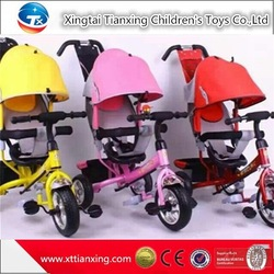 China Child Baby Tricycle With Roof/Kid Tricycle