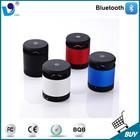 Dimension Innovative Portable Stereo Digital Mini Speaker