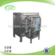automatic 1 kg granule packing machine