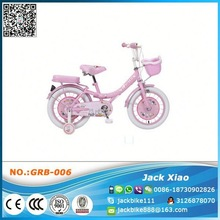 new style MTB china pushbike kids bicycle/children bike for 4-7 years old kids bike,kid bicicleta / bycicle bike