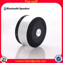 China cheap speaker component wholesale Promotion speaker component