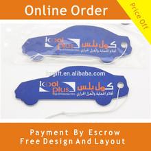 Car Shape Low Price Huality Custom Portable Car Air Fresher