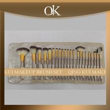 QK professional 22pcs makeup artist
