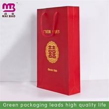 durable product quality color paper bag favor