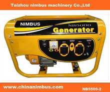 Small Power gasoline genset 12v dc portable petrol generator