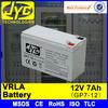 12v 7ah 20hr battery lead acid battery 12v 7ah battery 12v 7ah price of good