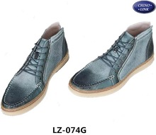 Latest design stylish grain leather casual shoes for men