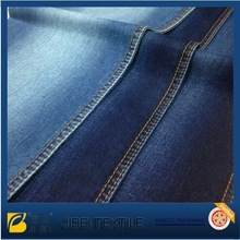 BEST PRICES!!! FREE SAMPLE denim fabric buy wholesale direct from china JB5083S