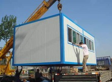 Movable foldable prefabricated container house