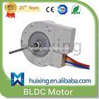 Refrigerator 12V BLDC motor