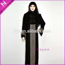 opened-front muslim lace elegant kaftans
