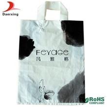 Low price, loop plastic handle bag custom made wholesale