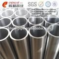 las ventas caliente de pared delgada de acero de tubo redondo
