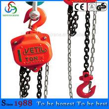 Hand operated Chain Hoist blocks suspension
