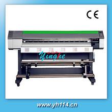 عالية السرعة آلة الطباعة بالون للبيع