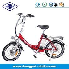 2014 Hot sale exercises spin bike pocket bike price spinning bike