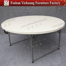Half Plastic Folding Round Table for Wedding YC-T09-02