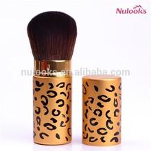 retractable makeup brush 066