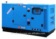 sound proof diesel power gen set