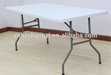 Rectangular dining/study/garden folding table