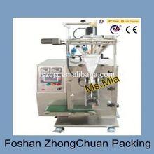 single chamber manual vacuum sealer rice vacuum packaging machine