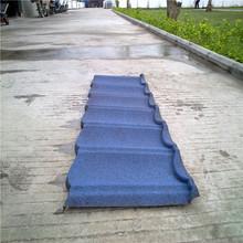 Blue Glazed Color Stone Coated Steel Monier Villa Wavy Roof Tile