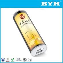 Best sale power bank OEM,silicone sucker LED logo key power bank
