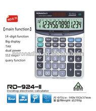 office 14digits inflation calculator hot sale tax RD-924-ii brand name desktop solar calculator