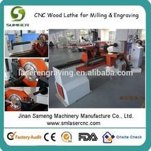 cnc lathe machine specification/ 4 axis lathing machine/3 axis lathing machine for wood chair legs stair handrail cnc wood lathe